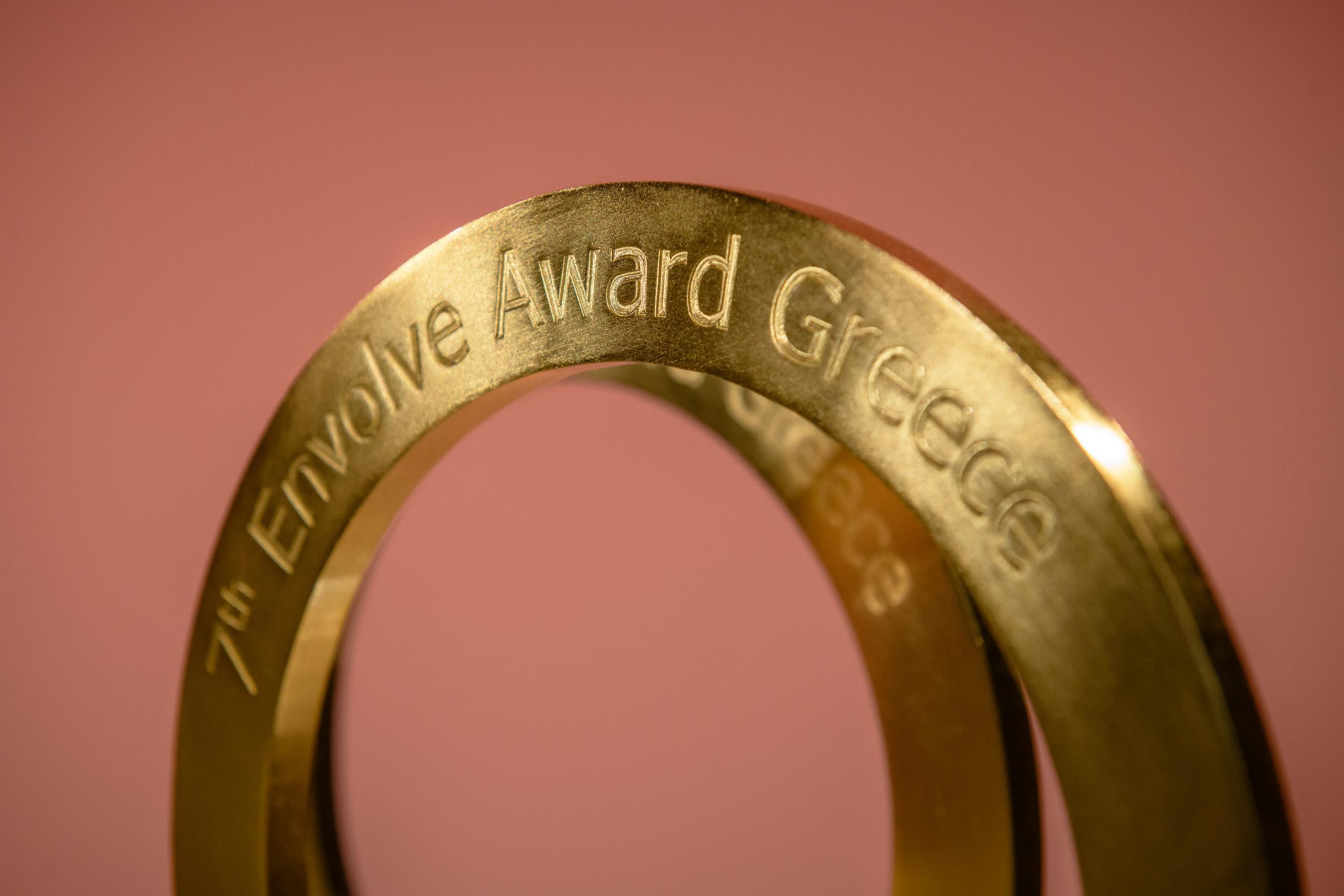Οι αιτήσεις για το<br>8ο Envolve Award Greece άνοιξαν